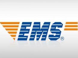 EMS进口报关