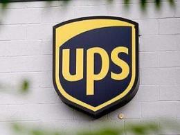UPS进口报关