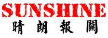 广州报关公司|食品|水果|海鲜|鲜花|观赏鱼进口清关代理公司